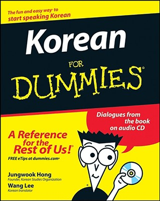 Korean for Dummies By Hong, Jungwook/ Lee, Wang-Chien (TRN)